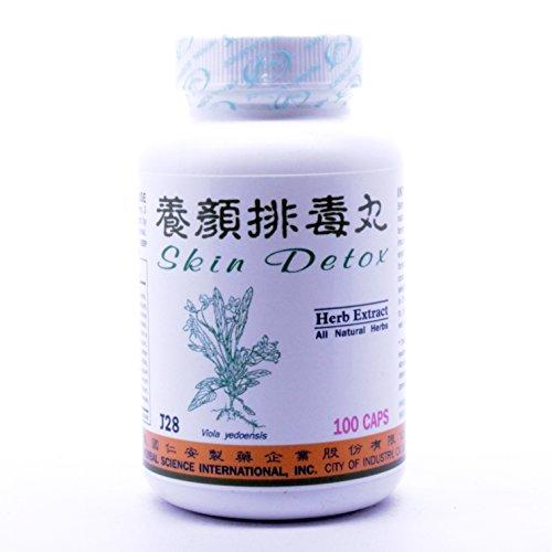 Skin Detox Formula Dietary Supplement 500mg 100 capsules (Yang Yan Pai Du Wan) J28 100% Natural Herbs