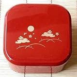 Japanese Usagi Unagi Lunch Bento Box Bunny Red #6372