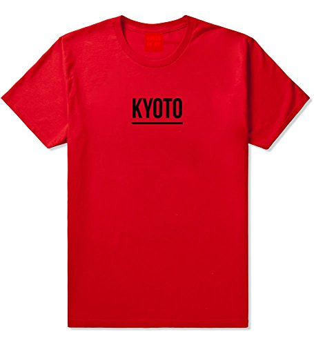Kings Of NY City Of Kyoto Simple Underline Mens T-Shirt Large (Kyoto King)
