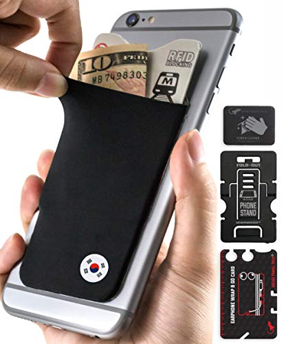 Phone Wallet - Adhesive Card Holder - Cell Phone Pouch - Stick on Lycra Pocket by Gecko - Carry Credit Cards and Cash - RFID Protection Sleeve - Korea Flag