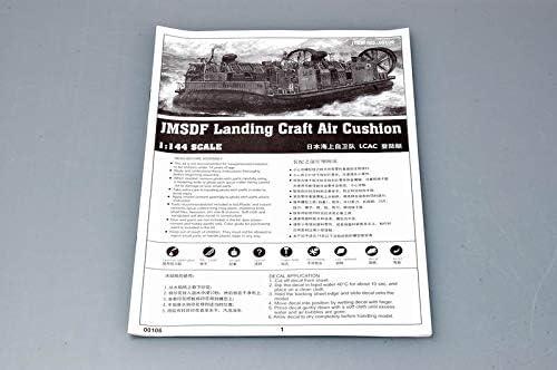 Trumpeter JMSDF Landing Craft