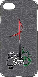 Switch iPhone 8 Hard Case UAE National Day - Glory
