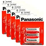 Panasonic R14RZ-2BP Zinc Chloride C Size Battery - 5 Packs