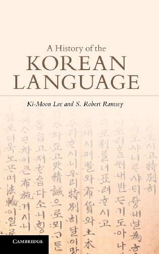 A History of the Korean Language by Brand: Cambridge University Press