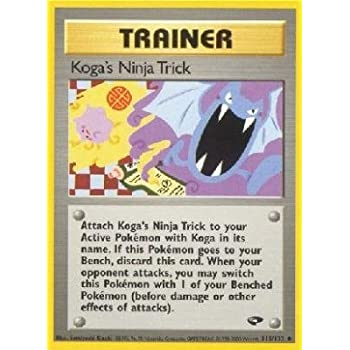 Amazon.com: Kogas Ninja Trick - Gym Challenge - 115 [Toy ...