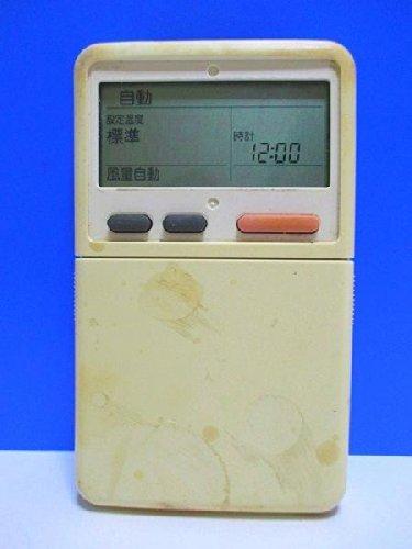東芝 エアコンリモコン WX-A1N