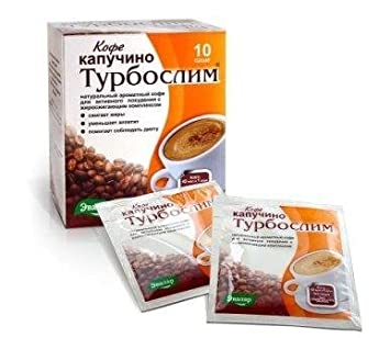 Coffee Capuccino Turboslim, 10 Pack