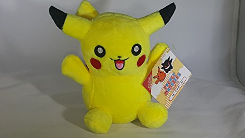 Pocket Monsters 12 inch Pikachu - 1