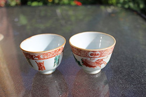 (Pair of Chinese porcelain cups, Fish & Characters, Qing Dynasty(?))