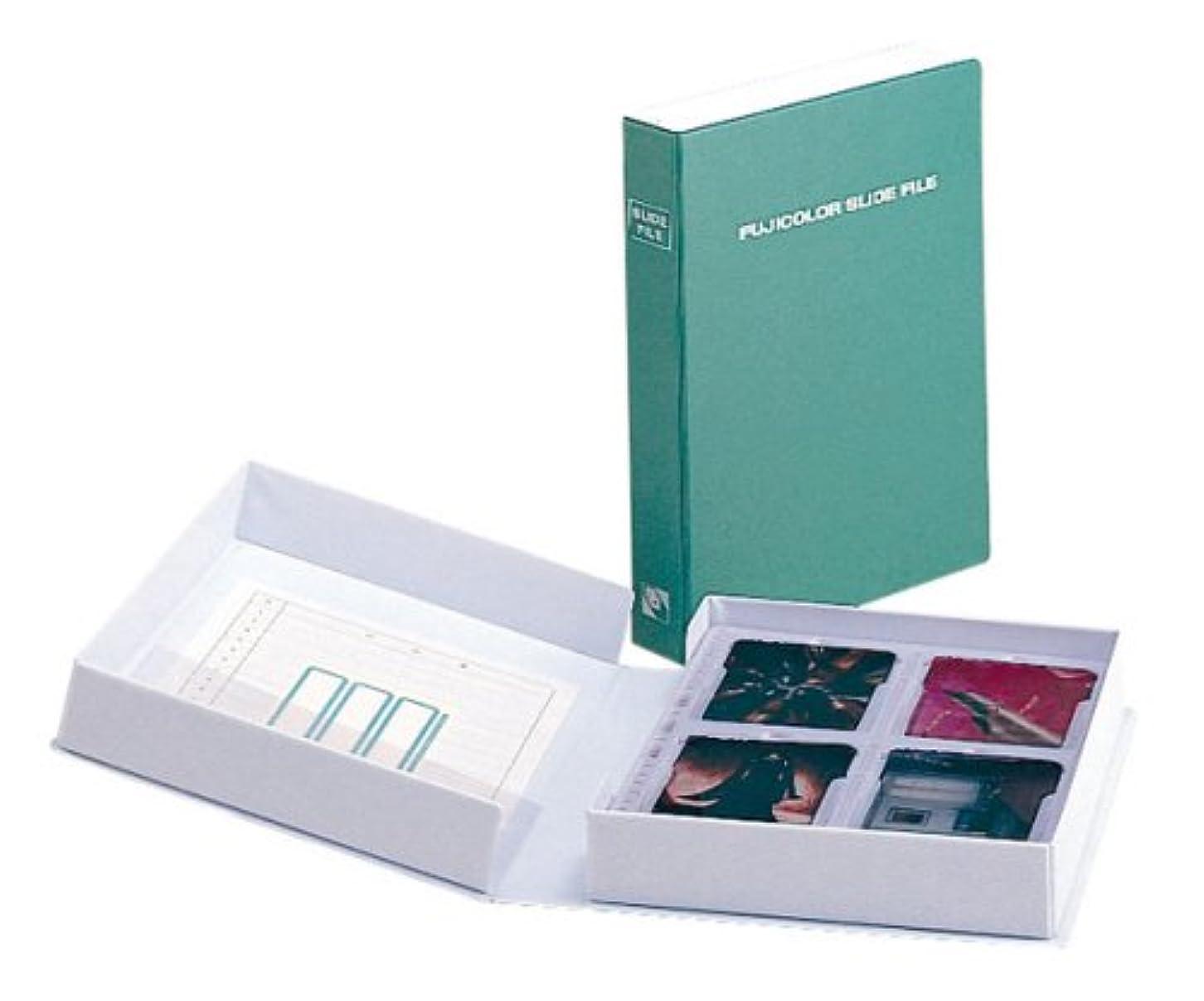 オリエンテーションラップ笑FUJICOLOR スライドファイル 35mmボックスタイプ プロ用スライドファイル 35mm300N 25975