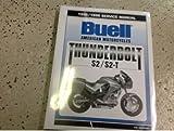 1995 1996 BUELL THUNDERBOLT S2 S2-T Service Shop Repair Manual BRAND NEW