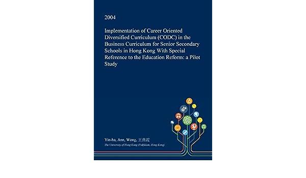 diversified curriculum