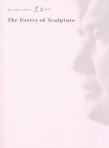 Download Poetry of Sculpture, The by Wu Weishan (2008-08-09) PDF