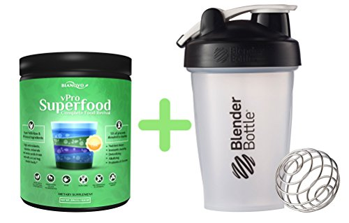 vPro Superfood Greens Nutritional Powder Drink + BlenderBottle 20oz Shaker Bottle | Vanilla Chai Flavor with Hemp, Maca, Spirulina, Chlorella, Goji, Acai, Maqui and MORE!! by Bianovo Nutrition