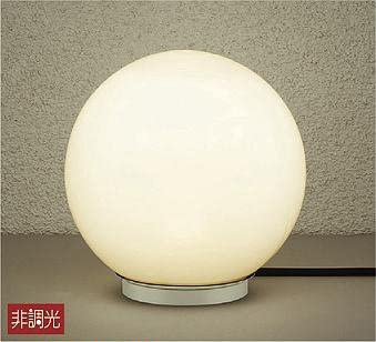 DAIKO LEDアウトドアアプローチ灯(LED内蔵) DWP37296