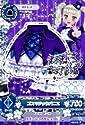 03-15 [プレミアムレア] : ゴスマジックパニエ/藤堂ユリカの商品画像