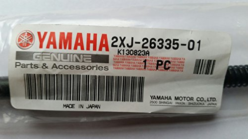 (Yamaha Blaster YFS 200cc ATV Clutch Cable OEM 1988-2001)