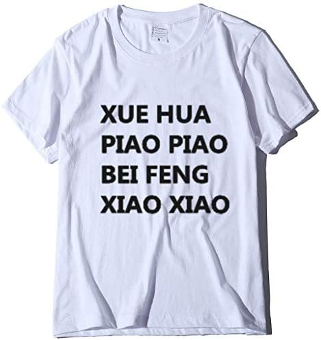 WYTong Women`s Running T-Shirt Casual Letter Print Short Sleeves Loose Blouse O-Neck Tops