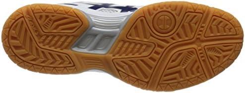 バレーボールシューズ リブレEX 7 (旧モデル) メンズ