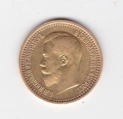 (1897 Russia Gold 7 Rouble 50 Kopeks Coin E-1004 )