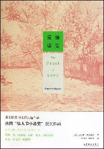 Love Feast [paperback](Chinese Edition) pdf