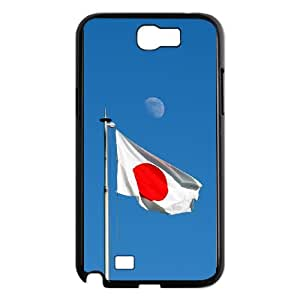 Japan Flag Samsung Galaxy N2 7100 Cell Phone Case Black tkk cnlz