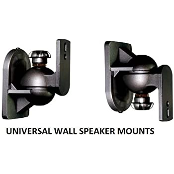 Amazon Com Ez Mounts 1 Pair Universal Satellite