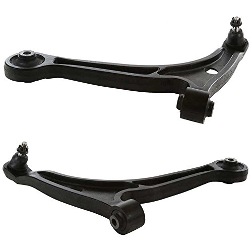 Prime Choice Auto Parts CAK70108PR 2 Front Lower Control Arms ()