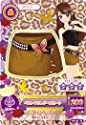 01-41 [ノーマル] : ベルトつきレザースカート/紫吹蘭の商品画像
