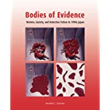 Seaman: Bodies of Evidence Pa
