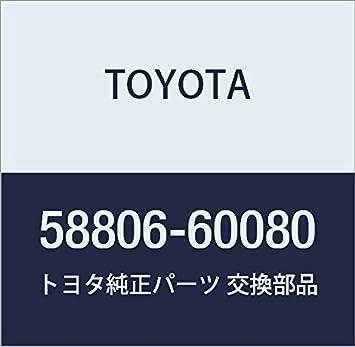 TOYOTA 58806-60080 Console Box Pocket