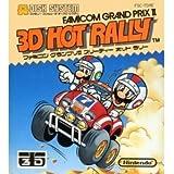 ファミコン グランプリ2 スリーディー ホットラリー