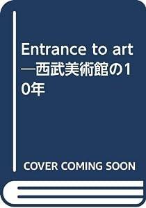 JP Oversized Entrance to Art Book