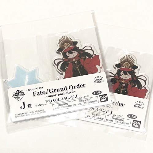 Fate Grand Order Ichiban Kuji Sugar Pochette Acrylic Stand Nobunaga