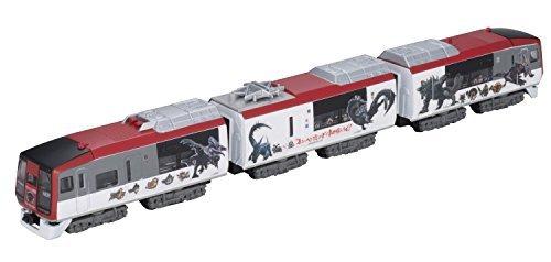 Electric Railway System - B Train Shorty Nagano Electric Railway 2100 system