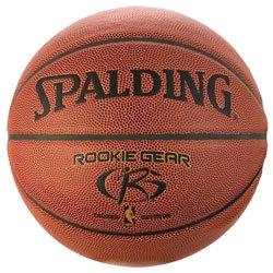Rookie Gear Basketball - Brown (EA)