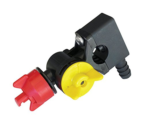 Fimco 7771884 (OEM# 5275123) Wet Boom Polyacetal Center Nozzle Assembly, 4' Coverage, 1/2' Hose Inlet, Built-In Shut-Off Valves, Built-In Swivel, Fits 5100316 Stainless Steel Tube, 3-5/8' x 6-5/8'