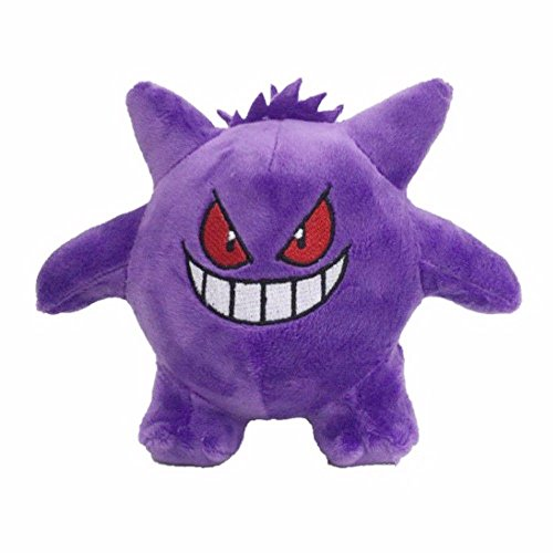 Stuffed Gengar - Plush Animal Pokemon That's Suitable For Babies and Children - Perfect Birthday Gifts - Toy Doll for Baby, Kids and Toddlers - (Pokemon Stuffed Animals For Sale)