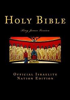 Amazon his word hebrew israelite scriptures 9780999631423 israelite nation edition holy bible official israelite bible fandeluxe Choice Image