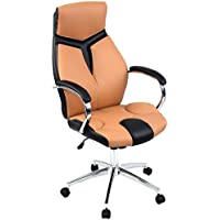 Giantex Ergonomic Pu Leather High Back Executive Computer Desk Task Office Chair