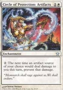 Fifth Dawn Game Card - Magic: the Gathering - Circle of Protection: Artifacts - Fifth Dawn