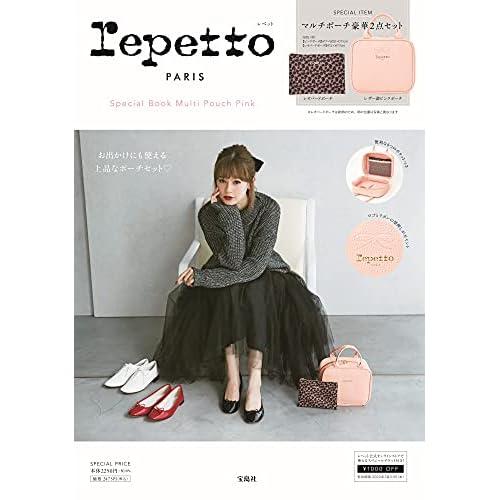 Repetto Special Book Multi Pouch Pink 画像