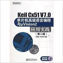 Keil Cx51V7 0 single-chip high-level language application