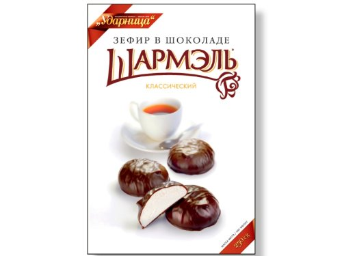 Price comparison product image Russian Marshmallow Chocolate Covered Classic (Set of 3)