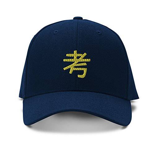 JAPANESE THINK Embroidery Embroidered Adjustable Hat Baseball Cap Navy