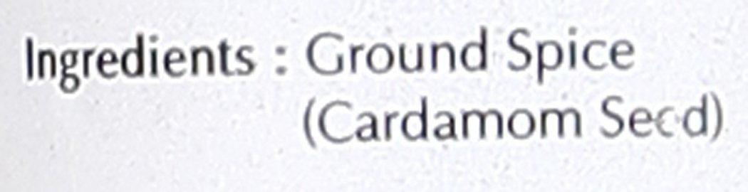 Keya Cardamom powder - 70g