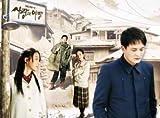 Seoul 1945 Korean Drama with English Subtitle