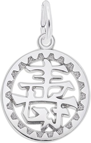 (Rembrandt Chinese Happiness Symbol Charm - Metal - Sterling Silver)