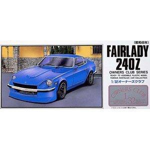 マイクロエース 1/32 オーナーズクラブシリーズ No.33 `71 フェアレディZ 改の商品画像