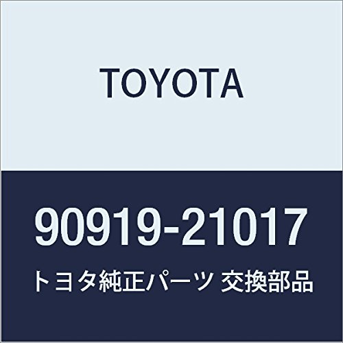 Toyota 90919-21017 Resistive Coil and Spark Cord Set